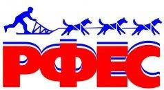 Логотип организации Российская Федерация Ездового Спорта